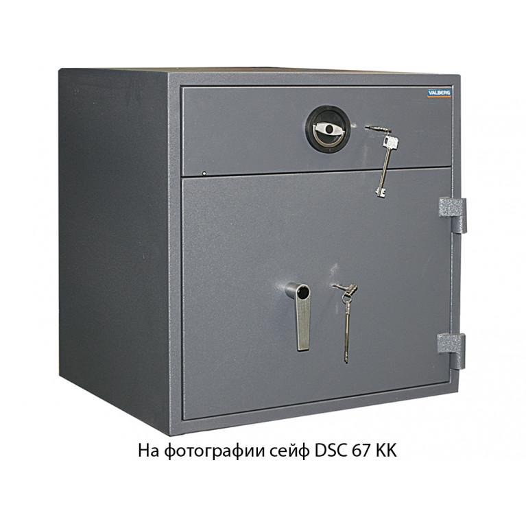 Сейф DSC 67 EK