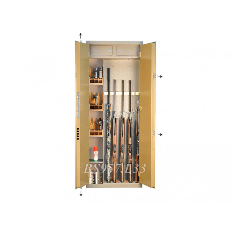Оружейный сейф BS957.L33